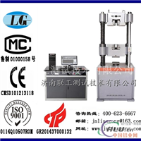 WEW600B微機屏顯液壓多功能試驗機