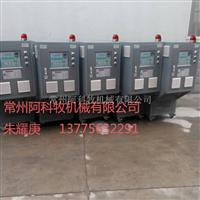 橡胶硫化板导热油加温模温机价格