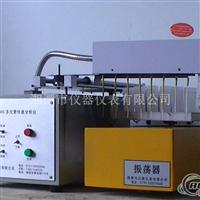 DHF186 多元素快速分析儀廠家