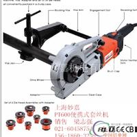 宝岛AGP_PT600便携式电动套丝机