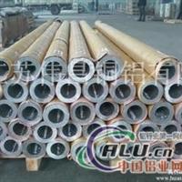 进口环保铝管、2024无缝铝管