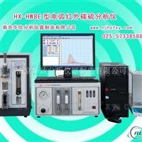 钢铁红外碳硫分析仪价格