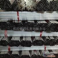 耐高温耐腐蚀4043铝合金管厂家