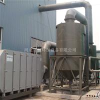 绝缘材料厂废气处理设备UV设备