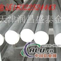 6066铝卷价格6066铝棒价格