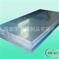 4032铝薄板冰箱内衬板价格