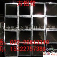 6063铝方管,6063铝方管,铝方管