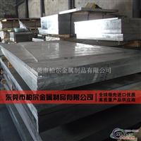 供應西南鋁板 6061鋁合金板