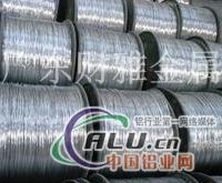 5154螺丝铝线厂家