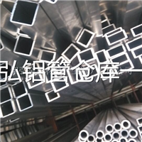 2014T4铝板标准供货商
