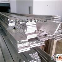 6061铝排 6061铝型材