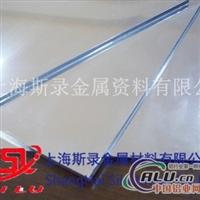 7A15铝板  进口7A15铝板厂家