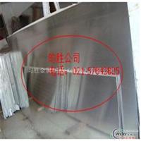 2011T6铝合金板(价格批发)