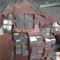 6061合金铝排