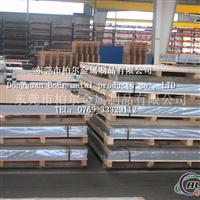 供應6061T6鋁板 國標6063鋁板