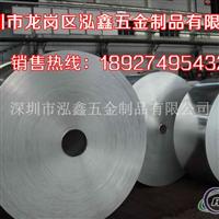AS9G铝合金带,耐冲压铸造铝合金
