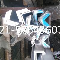 7A33铝块 7A33铝排 7A33铝方条