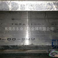 2124铝板特点 2124铝板成分