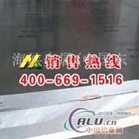批发 1060铝合金板 纯铝板1060