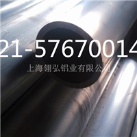 5456铝材(美铝进口)代理经销