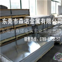 6063T651氧化铝材