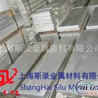 6181铝板  进口6181铝板厂家