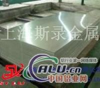 7A33铝板 进口7A33铝板价格