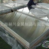 3105铝合金材质(挤压材料)