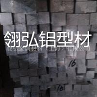 7175铝合金型材(报价)生产厂家