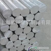 3105铝合金棒属于什么种类