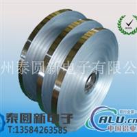 鋁箔麥拉,0.025mm