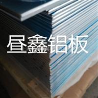 2024硬铝板价格 进口2024铝合金