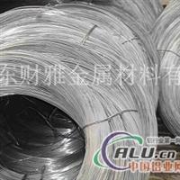 铆钉铝线打铆钉铝线厂家
