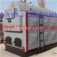 1吨蒸汽锅炉,1吨蒸汽锅炉价格