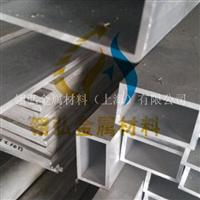 5A05超厚角铝 进口角铝
