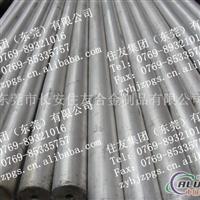 AL7075铝板 7075六角铝棒