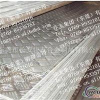 QC7铝板 高导热QC7铝板