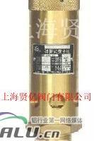 A28X16T螺纹空压机安全阀