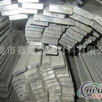 可焊接6061合金铝排供应