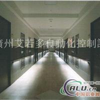 日本原装进口NAKA蓄光型扶手