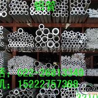 臺州矩形鋁管5083鋁管
