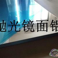 5052镜面铝板 国产铝硬度
