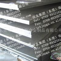 光亮7075铝板 7075铝板销售
