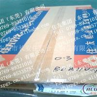 7075t651铝板 住友铝合金板