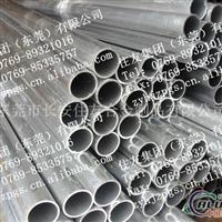 美国芬可乐AL7075铝板