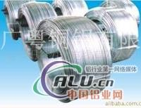 6082铝线、螺丝用铝线