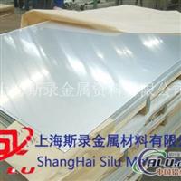 8011铝板 进口8011铝板