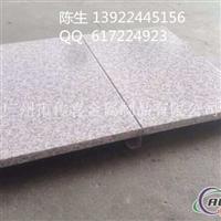 仿石紋單板價格 鋁單板圖片