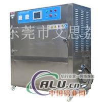 UV紫外加速老化试验箱