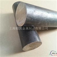 5754H111铝棒(大小直径)厂家价格